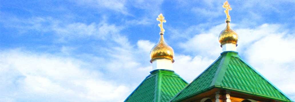 Храм святой Великомученицы Екатерины г.Челябинск