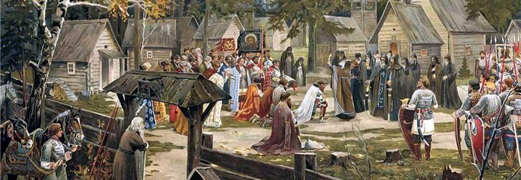 Преподобный Сергий. Благословение кн. Димитрия Иоанновича Донского со дружиною на битву. 1380г