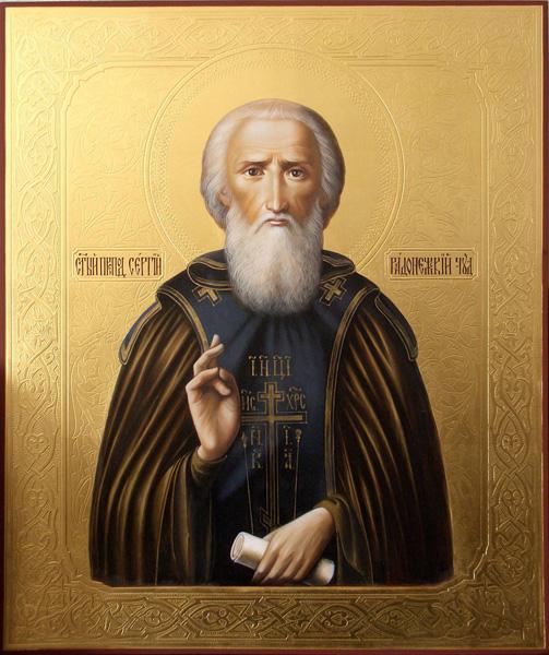 Икона преподобного Сергия Радонежского