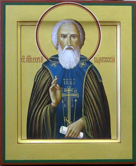 Преподобный Сергий Радонежский икона