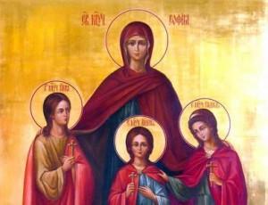 Вера, Надежда, Любовь и матерь их София, икона