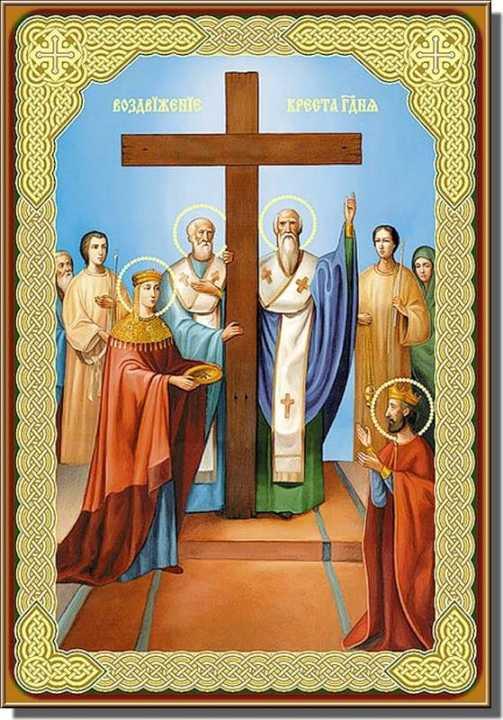 Воздвижение честнаго и животворящего Креста Господня, икона