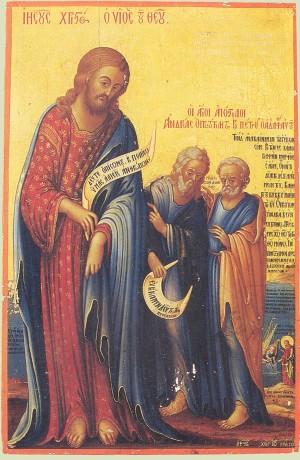 Призвание апостолов Андрея и Петра