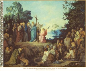 Ап Андрей водружает крест