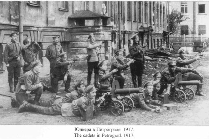 Юнкера в Петрограде