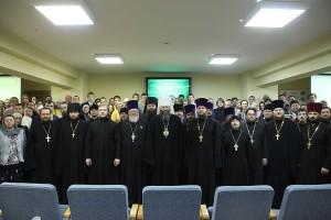 конференция, фото