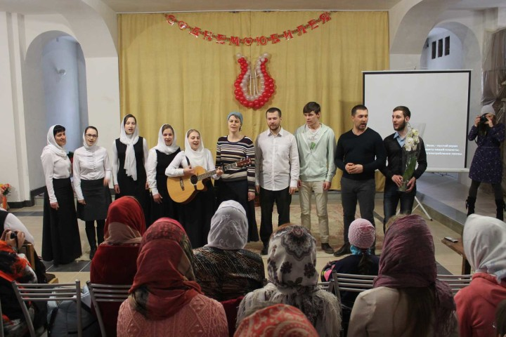 Ребята из православного молодежного объединения «Держись!»