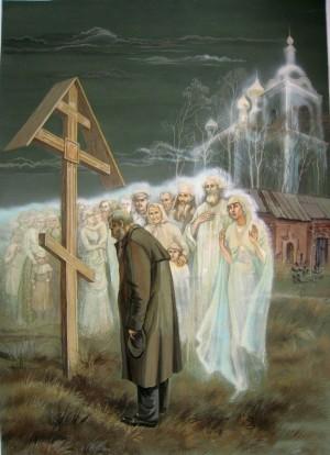 Молитва о всех от века ...