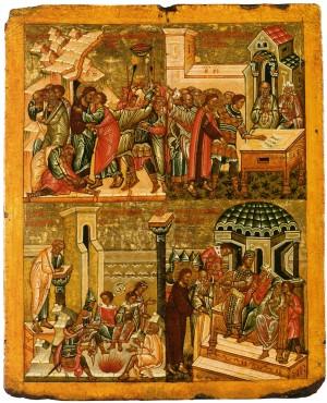 Целование Иуды. Христос перед Каиафой и Анной. Отречение апостола Петра. Приведение Христа на судилище к Понтию Пилату.