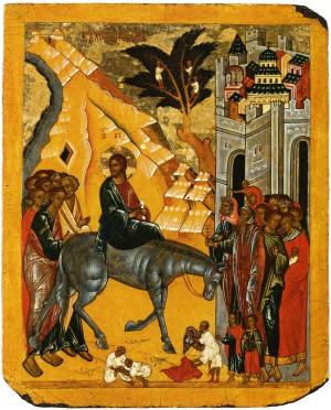 Вход в Иерусалим.
