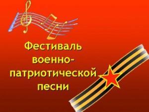 военные песни, фото
