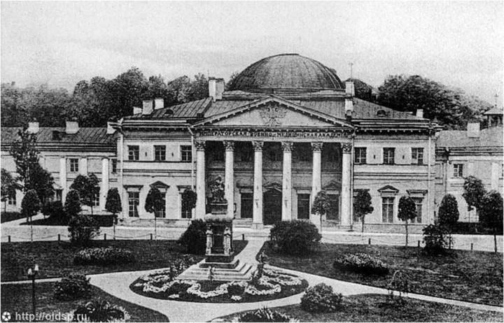 Императорская военно-медицинская академия