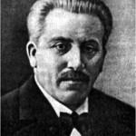 Герман Александрович Альбрехт (1878-1933)