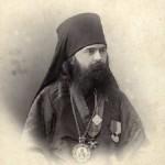 Епископ Дмитровский Трифон (Туркестанов)