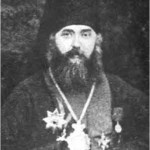 Архиепископ Таврический Димитрий (Абашидзе)