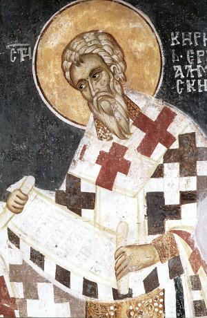 Свт. Кирилл Иерусалимский