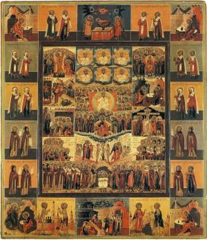 Икона Всех святых.