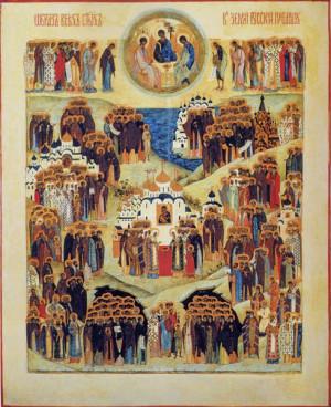 Всех святых, в земле Русской просиявших.