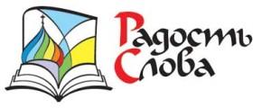 Ярмарка православной книги