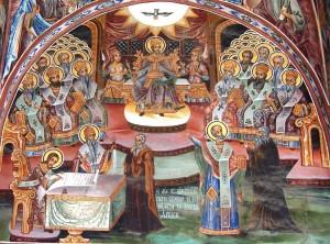 Символ веры Первый Вселенский Собор. Фреска афонского монастыря Великая Лавра
