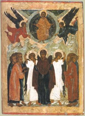 Вознесение. Средняя Русь. Третья четверть XVI века