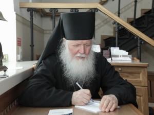 Архимандрит Илия Рейзмир