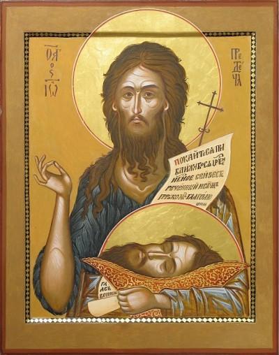 Пророк Предтеча и Креститель Господень Иоанн