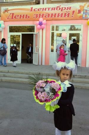 Первоклассница Полина Правдина