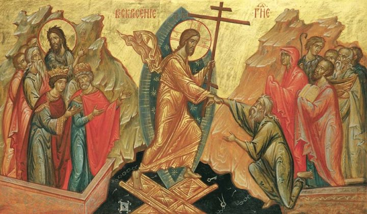 Воскресение Христово. Икона.