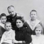 Боткин Евгений Петрович с семьёй