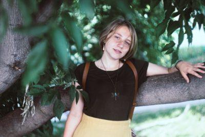 Дарья Санникова.