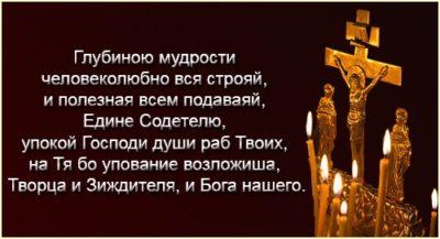 Если мы смотрим на смерть через призму Христова Воскресения, то эта смерть превращается в великую радость