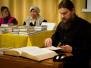 Фото. День православной книги 5.03