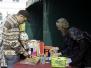 Фото. День семьи 17.09
