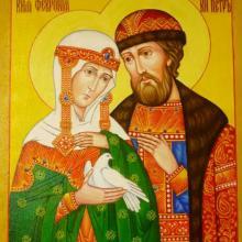 Петр и Феврония Муромские икона4