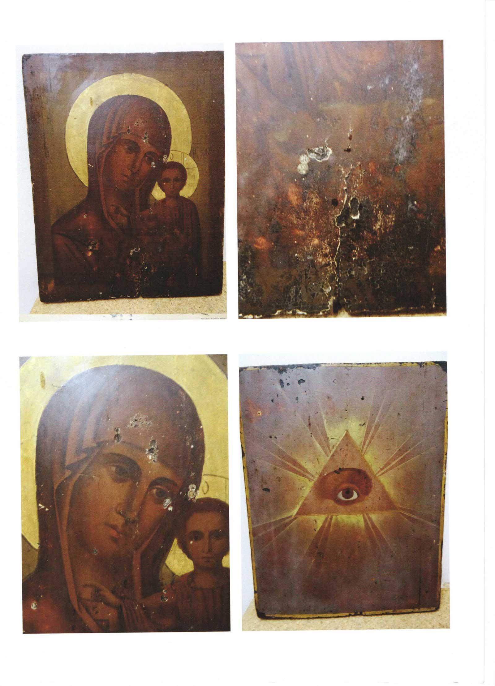 лент лиддская нерукотворная икона фото знаки старого образца
