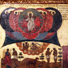 Символ2