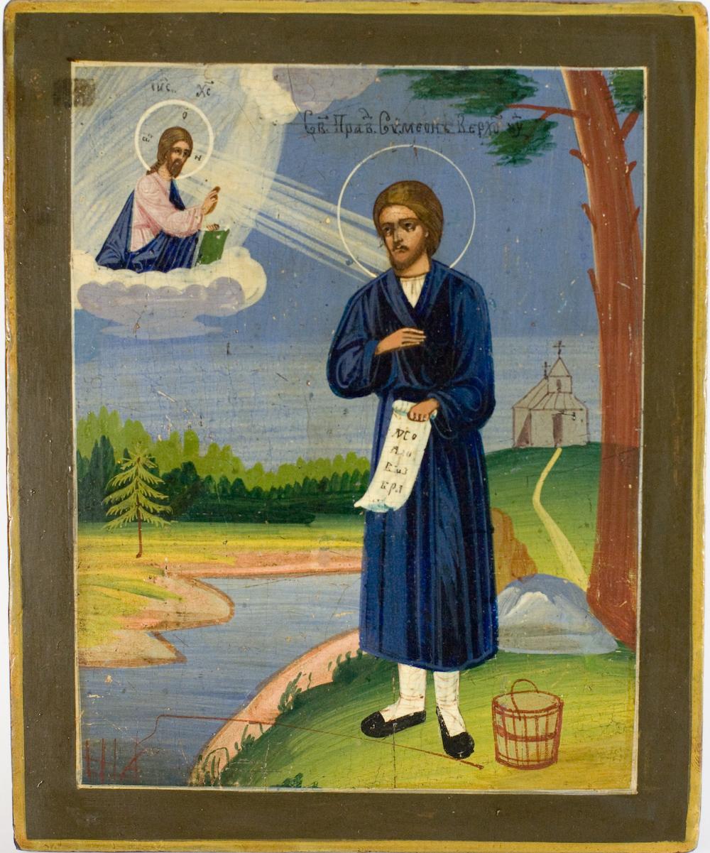 Святой симеон картинки