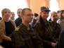 Фото.Встреча с монахом Киприаном. 11.03.17