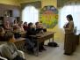 Фото. Встреча с Тамарой Михеевой. 12.11.17