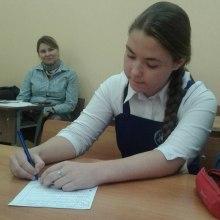 Мастерская юного журналиста