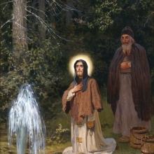 Азбука сайт православных знакомств отзывы 6