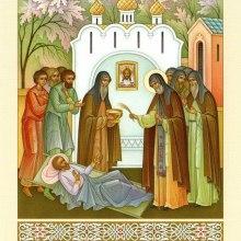 009 Преподобный Сергий исцеляет тежело больного человека