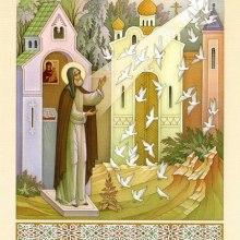 010 Видение птиц во время молитвы об учениках