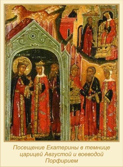Азбука верности православный сайт знакомств 4
