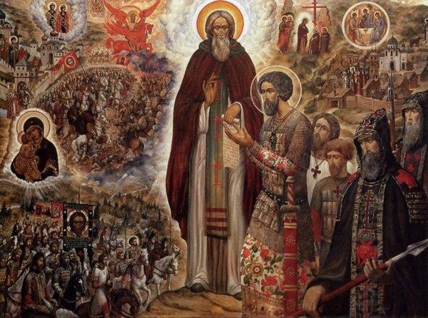 Преподобный Сергий благословляет Дмитрия Донского
