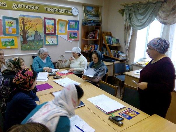 Заседание педсовета 18 ноября 2015г