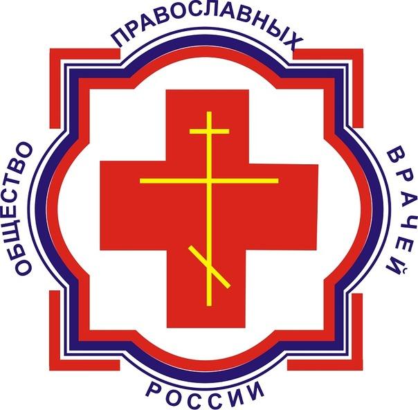 логотип ОПВр России