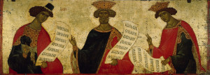 Св пророк Даниил, царь Давид, царь Соломон