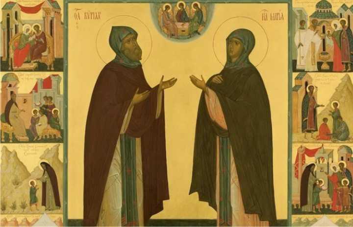 Миниатюра прп Кирилл и Мария